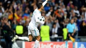 Роналдо с поредно постижение за историята