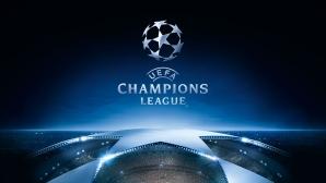 Нова порция зрелищни битки в Шампионската лига - първият мач вече завърши