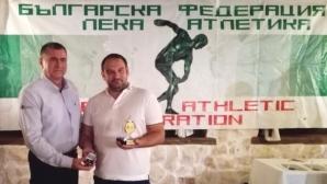 БФЛА награди деятелите в Сандански
