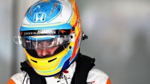 Хонда не са доволни от поведението на Алонсо