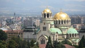 Промени на движението в София във връзка със закриване на мото-сезона