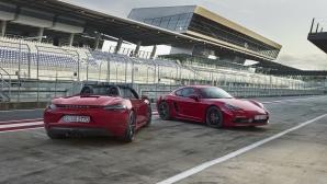 Още по-добрите Porsche 718 GTS