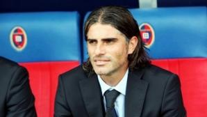 """Вече има заместник на първия уволнен треньор в Серия """"А"""""""