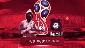 Ислямска държава пак заплаши с атентати в Русия