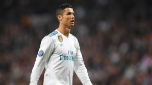 """Реал Мадрид е най-зле на """"Бернабеу"""" от две десетилетия насам"""