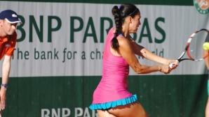 Шиникова преодоля втория кръг в Тунис