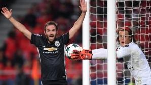 Бенфика - Манчестър Юнайтед 0:0, гледайте тук
