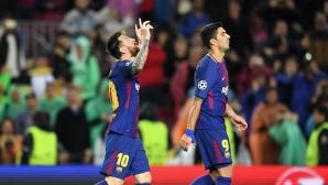 Меси стигна стоте гола в Европа напук на червения картон на Пике (видео)