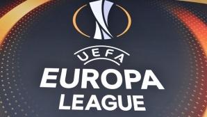 Лига Европа на живо: няма голове само в три мача засега, Арсенал още се мъчи
