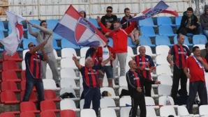 Феновете на Марек си върнаха откраднатото от привърженици на ЦСКА 1948 знаме