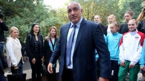 Министър-председателят Бойко Борисов се срещна с пострадалия каратист Тодор Събев