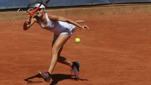 Евтимова и Стаматова отпаднаха във втория кръг