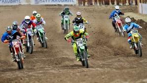 В Айтос стават ясни шампионите на България по мотокрос за 2017