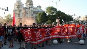 """""""Червените"""" с шествие преди сблъсъка с Левски"""