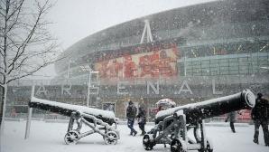 Феновете на Арсенал и Ливърпул успяха