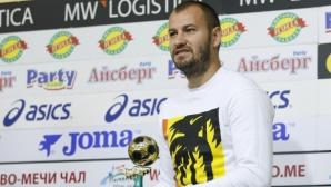 Макенджиев хвали Радуканов, мечтае за трансфер в чужбина (видео)