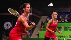 Сестри Стоеви изпуснаха мачбол срещу двойка №1 на Европа