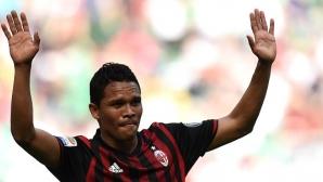 Карлос Бака: Играх в най-слабия Милан в историята