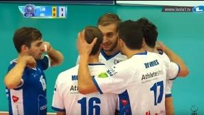 Трифон Лапков и Грьонинген започнаха с победа в Шампионската лига (видео)