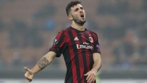 Милан - АЕК 0:0, гледай на живо