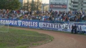 Страх да не бутнат стадиона на Спартак (Варна), общината отрича, че ще го превърне в част от булевард