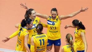 Марица тръгна с отлична победа в Шампионската лига (видео)