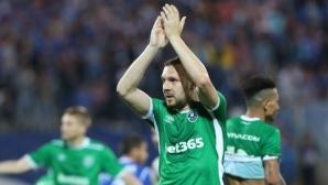 Моци: Още не сме се класирали в следващия кръг на Лига Европа