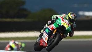 Еспергаро изненада в Австралия, катастрофа с висока скорост за Винялес (видео)