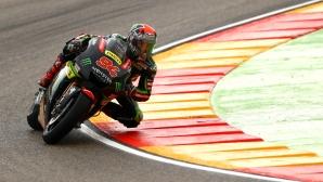 Съотборникът на Зарко в MotoGP ще отсъства до края на сезона