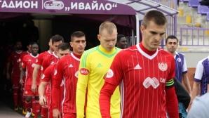 Ето играчите, с които ЦСКА-София ще се изправи срещу Левски