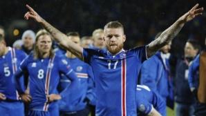 Новата цел пред Исландия е участие на осминафинал на Световното