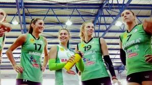 Новак и националки в женското ни първенство