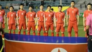 Северна Корея ще играе на неутрален терен следващата си квалификация