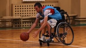 Бургас ще бъде домакин на решителния кръг от първенството по баскетбол на колички