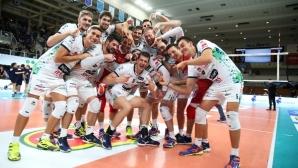 Тренто без проблеми на полуфинал за Купата на Италия (видео + снимки)
