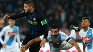 """Наполи срещу Интер в битка на най-силно започналите Серия """"А"""" в историята"""