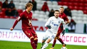 Динамо си тръгна с важна точка от Казан (видео)