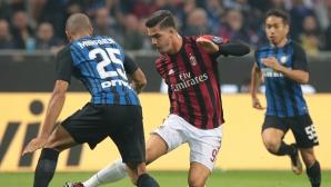Наполи чака Милан да се провали, за да вземе нападател