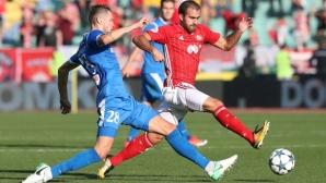 Левски - ЦСКА-София 1:2, 30 000 по трибуните