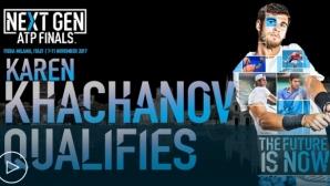 """Хачанов стана третият сигурен за """"младежките Финали на АТР"""""""