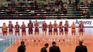 Доби Рабаджиева и Христина Русева с втора победа в Турция