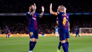 Барселона - Малага 1:0, голът е нередовен (гледайте на живо)