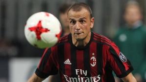 Милан без Лука Антонели срещу Дженоа