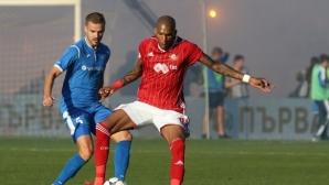 Куп скаути гледаха под лупа Каранга срещу Левски