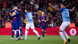 """Мадрид се наежи след """"нередовния гол"""" на Барса срещу Малага"""