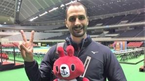 Матей Казийски ги подкара в Япония!