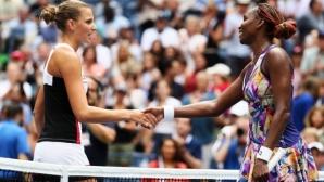 Плишкова разгроми Уилямс в първия мач от Шампионата на WTA