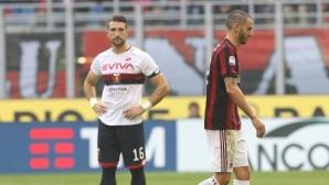 """Милан - Дженоа 0:0, Гълъбинов титуляр на """"Сан Сиро"""", Бонучи с червен картон"""