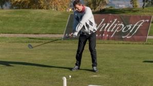 Анди Пийч с Hole in one по време на голф турнир Pirin Spring & Philipoff Golf Cup 2017