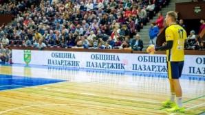 Александър Ляфтов: Постигнахме много важна победа